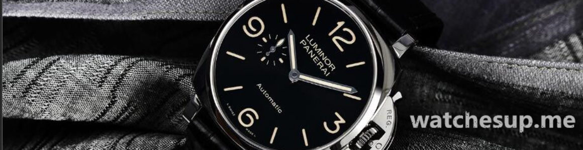 High Quality Swiss Replica Panerai Watches Online Forum